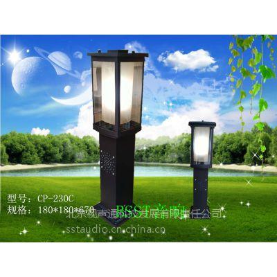 BSST 25W生态园林景观草地带灯音箱报价生产厂家电话:4001882597