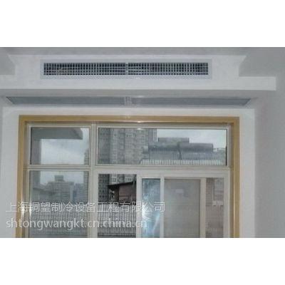 【上海格力中央空调服务中心】 欢迎访问-官方网站上海售后服务