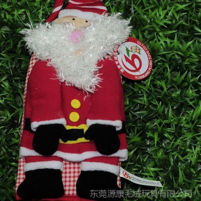 圣诞老人毛绒公仔玩偶  圣诞节公司活动礼物  毛绒玩具公仔