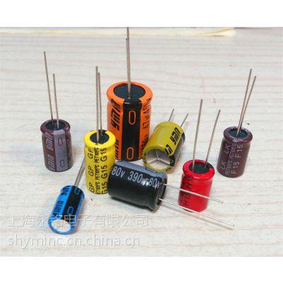 永铭500v插件高压电解电容,耐高压长寿命电解厂家直销