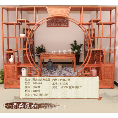 明清仿古中式实木家具双圈月洞门 博古架隔断 恒博古艺
