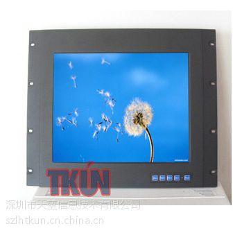 供应TKUN TK1500 铝面板高端15寸上架式工控触摸液晶显示器