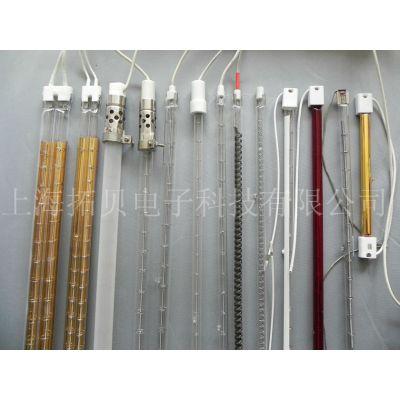 红外线灯管、红外线加热灯管、红外线卤素加热管