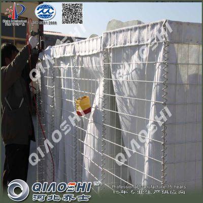 版沙袋装甲墙QS3-河北乔士