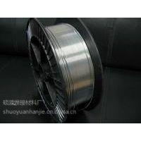 HB-YD350硬面堆焊药芯焊丝