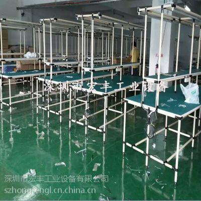 长期供应深圳不锈钢工作台 沙井精益管工作台 西乡铝型材工作台