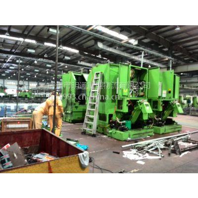 汽车机械生产线设备移位 拆卸 安装 - 广州明通设备安装专家