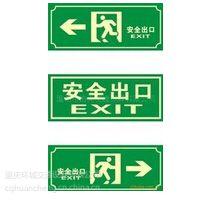 重庆公路交通指示牌,重庆道路安全标志牌工厂、铝板价格