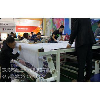 国内的热转移印花机哪家好?就找东莞至上印花机械