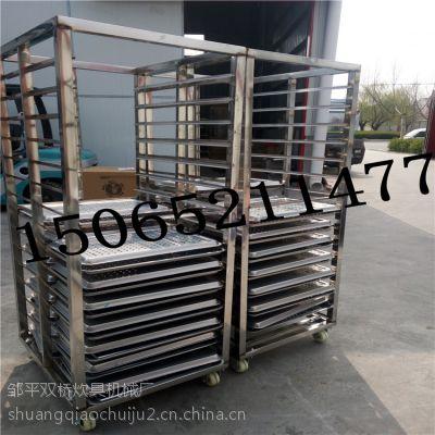 供应内蒙古双桥不锈钢馒头蒸房 蒸汽蒸房