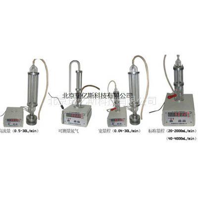 RYS/SF-02型电子皂膜流量计生产哪里购买怎么使用价格多少生产厂家使用说明安装操作使用流程