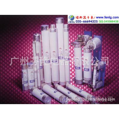 茗熔BDGH/35.5-50A高压熔断器