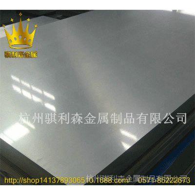 骐利森供应CK67 CK60圆棒 CK67高耐磨弹簧钢 CK75弹簧钢批发 零售