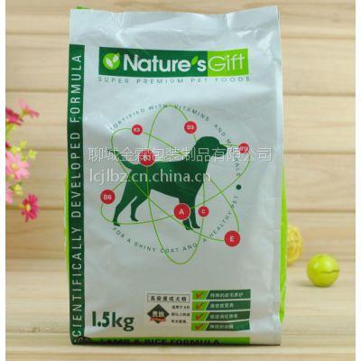 销售会宁县2.5kg猫粮包装袋【试用装包装袋】自立拉链袋;