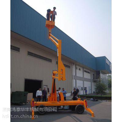 曲臂式升降机厂家-高空作业平台车-产品