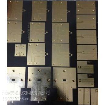 北京加急一天单电路板pcb供应商