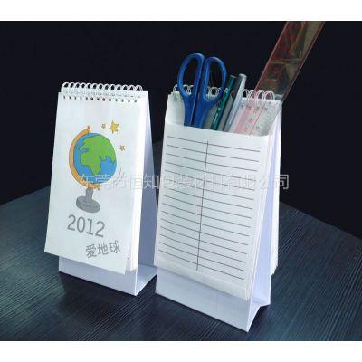 供应2014台历、年历挂历、环保台历,长期供应专版台历印刷订做