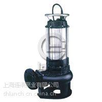 上海连渠泵业 供应JYWQ、JPWQ系列自动搅匀排污泵