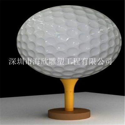 大型玻璃钢树脂仿真高尔夫球雕塑 高尔夫会所景观装饰摆件定做