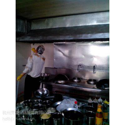 杭州油烟机清洗/地毯清洗/石材养护