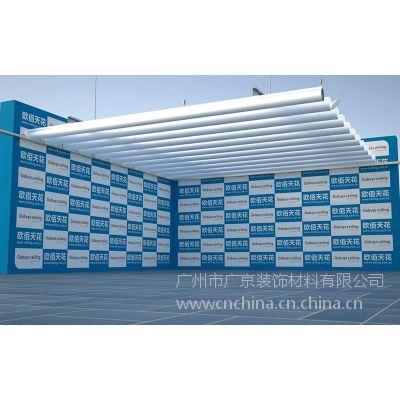 铝圆管天花吊顶-型材铝圆管规格-铝型材圆通天花专业厂家