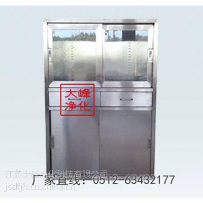 储药柜 中药柜 不锈钢药品柜 西药柜 药品台