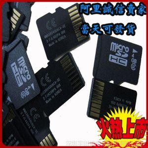 供应足量TF手机内存卡 1-32g手机内存卡批发 高速TF存储卡批发 可丝印
