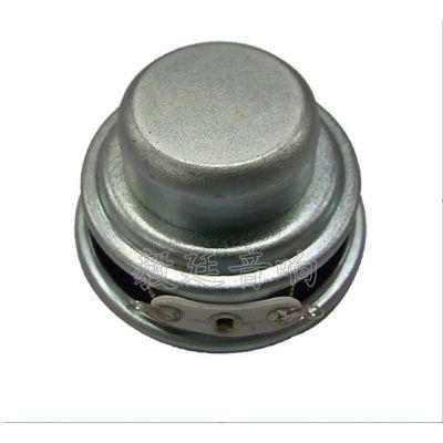 厂家直销40mm蓝牙音箱喇叭内磁全频家用蓝牙音响扬声器