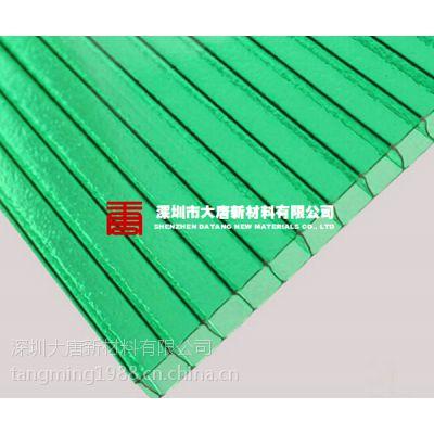 供应大唐新材品牌pc阳光板龙岗-平湖特殊规格pc板可订做