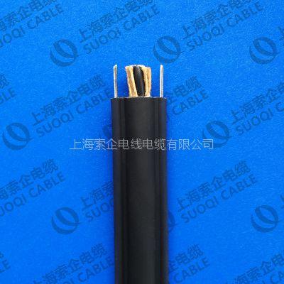 葫芦电缆RVVG葫芦电缆厂家