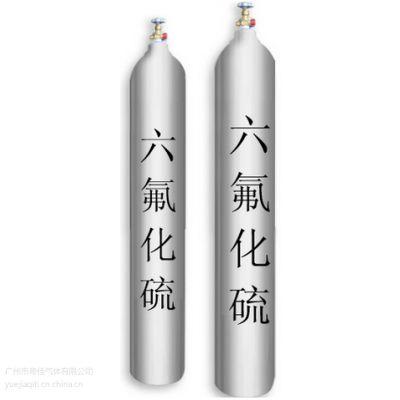 氮气 高纯氮气供应|液氮|食品液氮|工业氮气面向珠三角供应