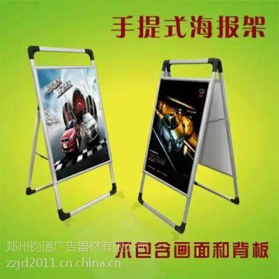铝合金单面展板海报架 |展示展板海报架