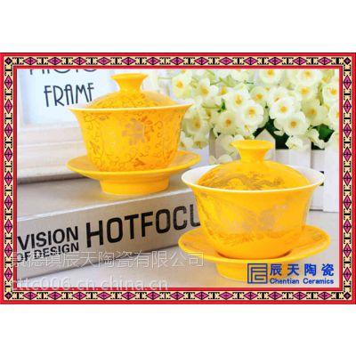 粉彩陶瓷盖碗价格 厂家礼品陶瓷盖碗