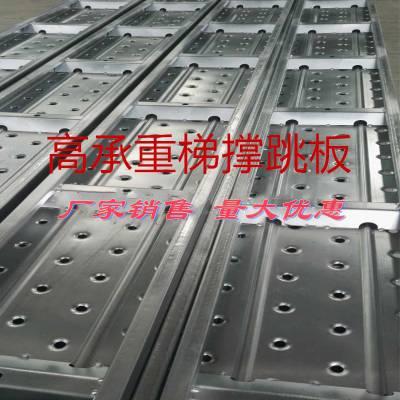 天津天应泰生产Q235材质210-600镀锌钢跳板 铁跳板