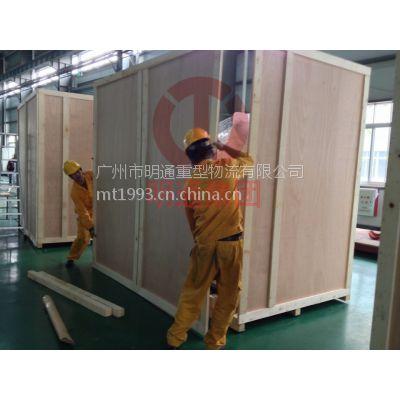 机械手包装 - 广州明通设备包装 您的安全