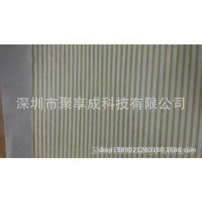 条纹颜色丝印数码低温直喷绘印刷单双面加工卷筒匹装面材料