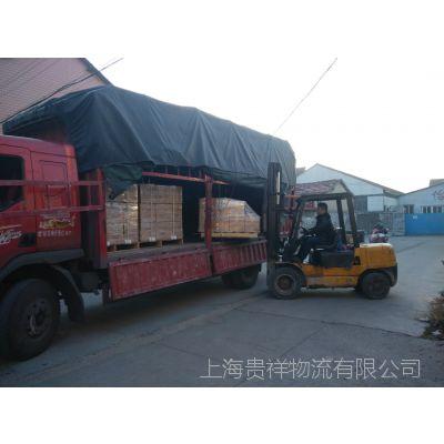 上海至西安物流专线 上海至西安物流 西安专线 货运 物流公司