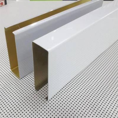 现货供应深圳木纹型材铝方通吊顶材料