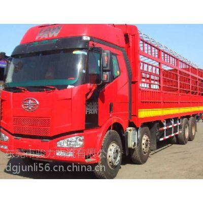 供应东莞到上海物流专线13378608459