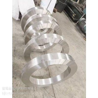 厂家批发 宝鸡 TC4钛合金锻件 钛饼 钛方块 钛环