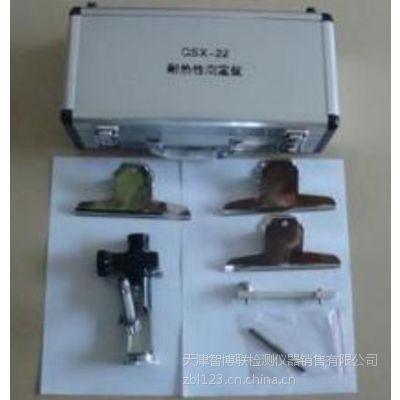 QSX-22耐热性测试仪-天津智博联沥青防水卷材耐热性极限仪器