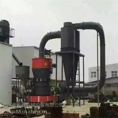长兴3R/4R/5R雷蒙磨粉机、矿石粉碎机