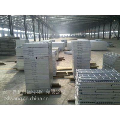 造船厂钢格板供应_钢格板厂家,厂家直销超低价格