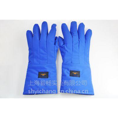 轻便型YC-45超低温防护手套沃腾商标耐低温手套