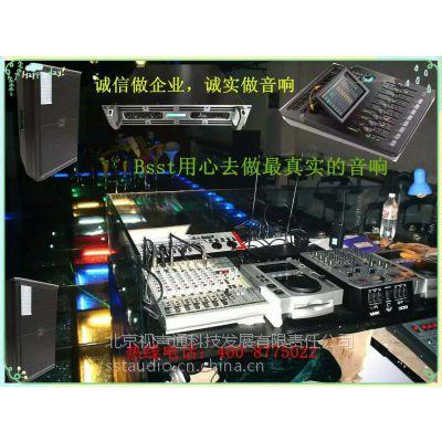 BSST专业音响设备工程24小时服务电话010-62472597