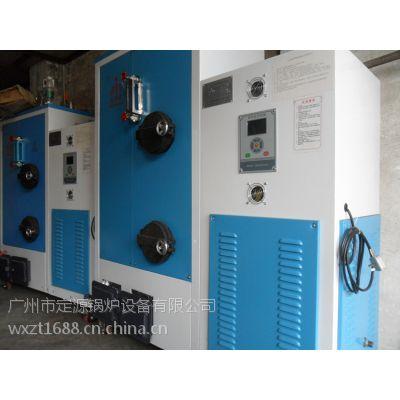 50KG生物质锅炉,免检免报装燃生物质蒸汽锅炉,广州市锅炉厂