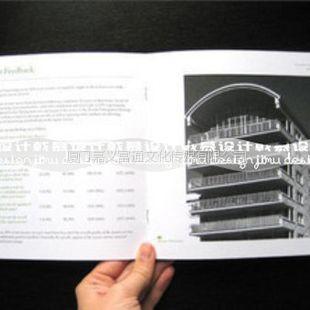 供应宣传册画册印刷设计制作 说明书产品目录样本定制定做