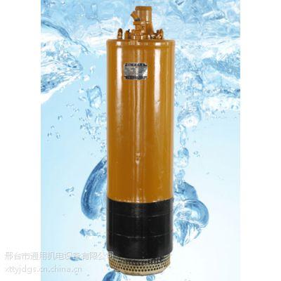 供应工业离心泵,潜污泵,矿用泵,齿轮油泵,QJ清水泵及汽油机泵组