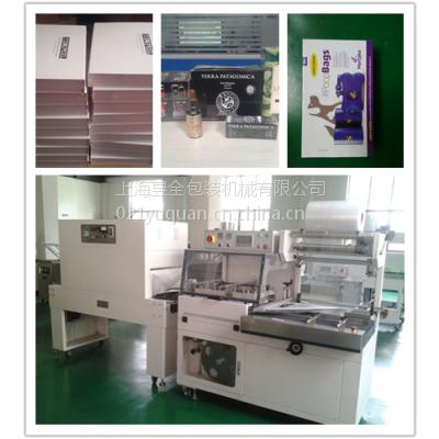 供应收缩膜全自动包装机,高效率自动包装机械