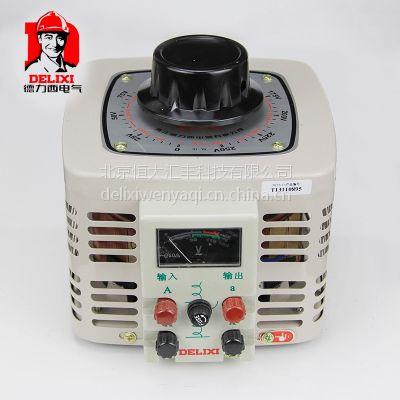 供应山东德力西调压器 220V单相TDGC2-2KVA调压器 德力西调压器山东总代理报价价格 现货